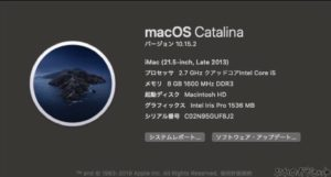 iMacスペック