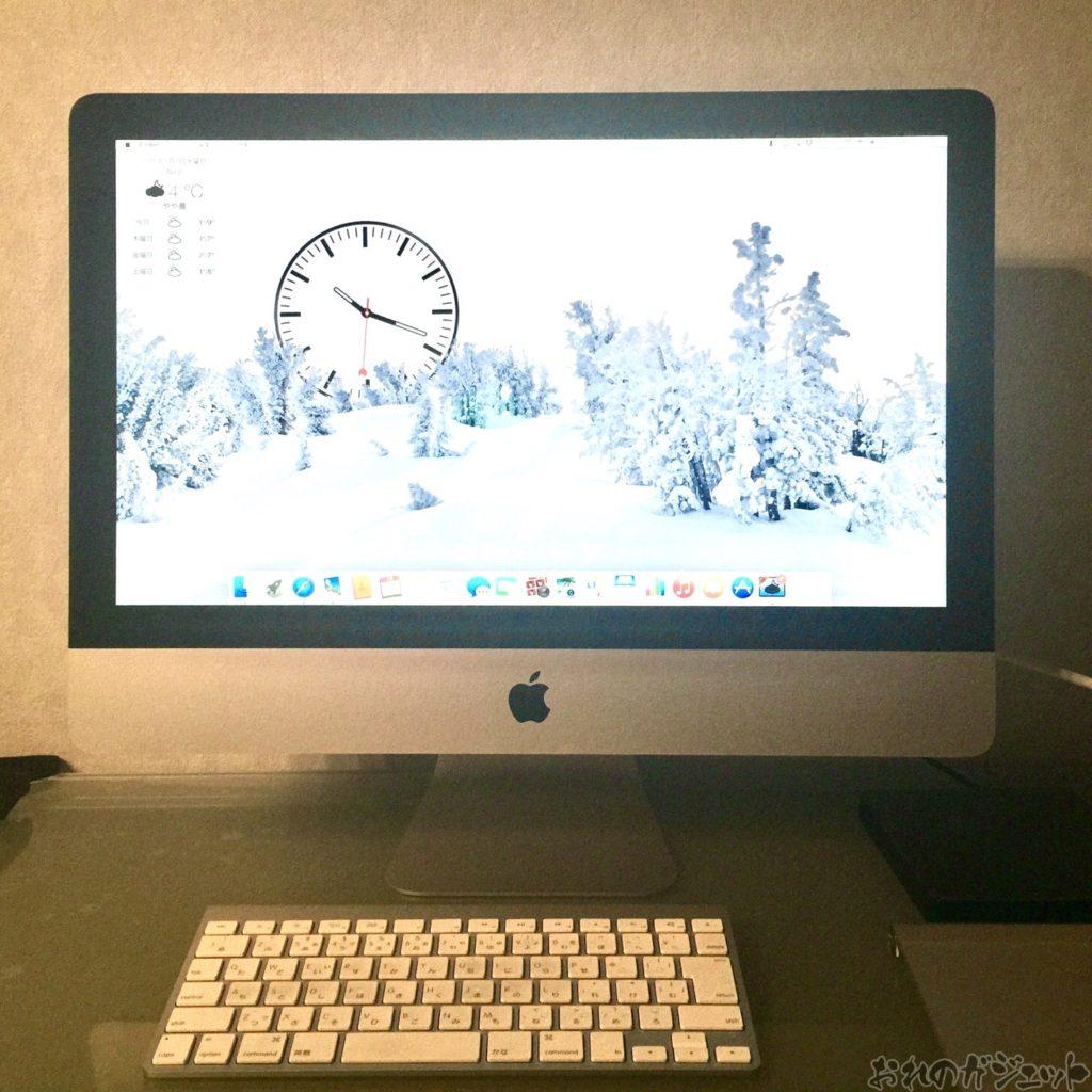 買って間もないiMac