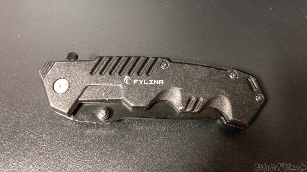 ナイフ収納