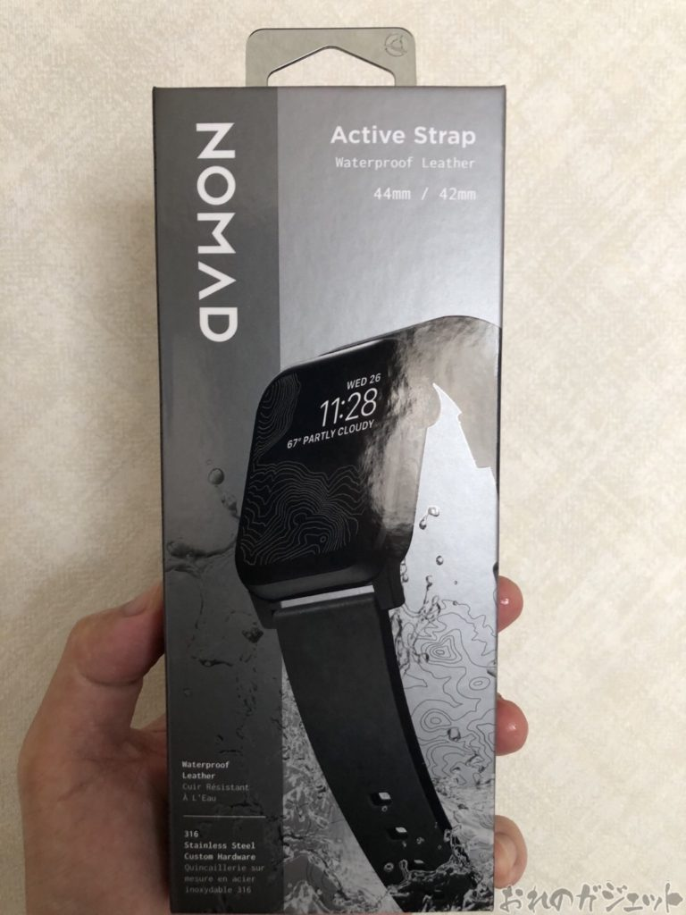 active strap