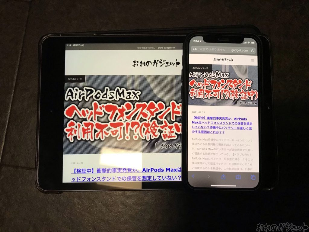 iPad mini×iPhonemini
